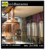 6BBL beer plant for sale