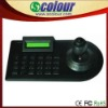 CCTV Controller with LCD SC-4KD