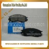 trailer brake pad for Mitsubishi