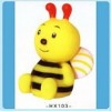 pvc squeaky bee toys promotional toy