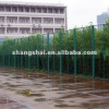 PVC coated Metal Wire Fence