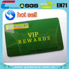 Laminated Plastic VIP Cards used for rewards