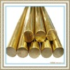 Copper Bars price