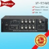 80W Power Amplifier Stereo Karaoke Audio