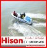 230HP powerful Suzuki Motor Boat