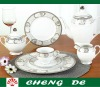 FINE PORCELAIN CERAMIC CHINAWARE DINNER SET