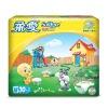 Softlove Premium Baby Diaper