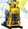 Smaller drilling rig machine!! Model HF150 drilling rig equipment