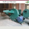 hotsale Snall type 60 Pulverizer wood cutting machine +factory-outlet