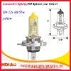 BEST SALE!!! E4 Approved H4 Yellow Auto Halogen Bulbs