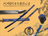 Handmade traditional samurai katana sword with 1045 steel blade and iron tsuba JL925