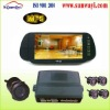 bluetooth backup camera car assitant system