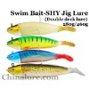 Outstanding Features! Swim Bait Shy jig lure fishing lure