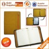 New design,2013 Diary with Leather Diary Case