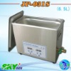 ultrasonic cleaner portable with drainage (JP-031S 40kHz)