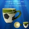 Ceramic football mug 17.5oz