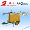 Portable light tower for construction or industrial