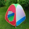 pop up play toy tent