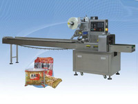 CY-6/8-200G S0lid Measuring And Packing machine line(86-15553158922)