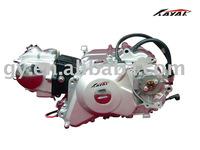 atv 110cc engine - China atv 110cc engine - ECBAY