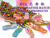Beautiful EVA PE compound masterbatchs dyeing eva slippers,eva foam,eva sheet,blowing bottles,trash bags