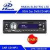 Car DAB radio+ DVD/CD/MP3 player