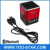 Digital portable Speaker Mini Bluetooth Speaker MP3 Player Disk Micro SD TF Card FM Radio Line In/ Out sound box