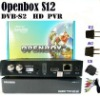 cheapest full HD satellite receive openbox s12