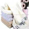 100% Bamboo Rhythm bath towel