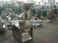 Huiyou brand stainles steel grain crusher mill