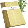 Eco-Friendly Bamboo cutting Boards