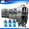600BPH Mineral Pure Water Barreled Production Line