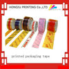 customized printing packaging tape