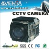 Avemia 420TVL 10X Optical Zoom Module