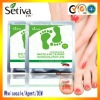 031030Setiva Exfoliating Feet Mask for foot care