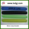Silicone snap bracelets