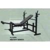 fitness equipment Weight Bench