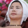 Age Treatment & Vital Lifting Crystal Collagen Eye Pads