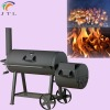 2012 Smoker charcoal grill