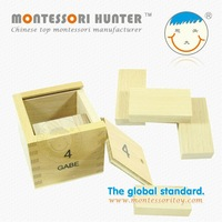 GABE 4 Second Block Series, Preschool Educational Froebel Toys