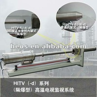 High temperature furnance camara