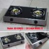 2012 New Model, Copper Gas Cooker (RD-GD063)