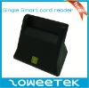 ID/ ATM/ SIM smart contact Card Reader