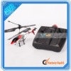 2.5 Channel Remote Control Helicopter Toy (14001753)