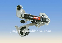 6-speed Rear Derailleur (Bicycle parts)