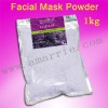 Lavender Relieving& Smoothing Mask Powder