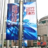 Blackout Flex Banners(advertising material,Coated flex banner )