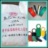 CPE135 additives ,for (rubber belt)