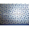Oval Perforated Metal Screen/Wall for Decoration