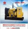 Weichai power 12KW diesel generator set